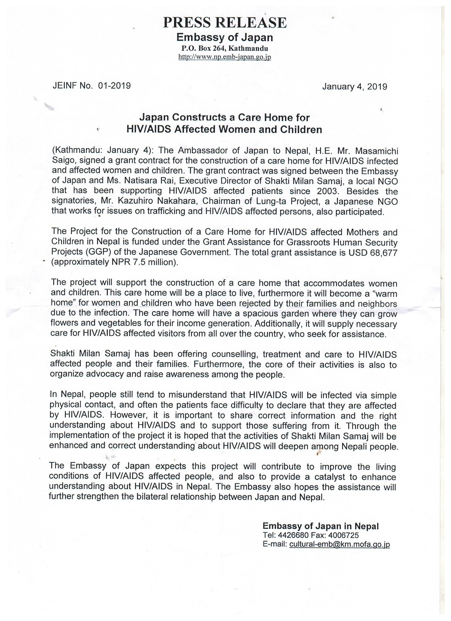 Press Release of Japanese Embassy about Construction of Shelter Homr